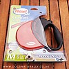 Flexi Lead Comfort Red Medium