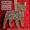 French Bulldog Gold Glitter Hanging Decoration